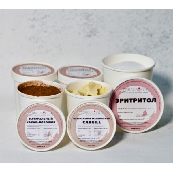 Набор БРОНЕКАКАО с какао-маслом и эритритолом