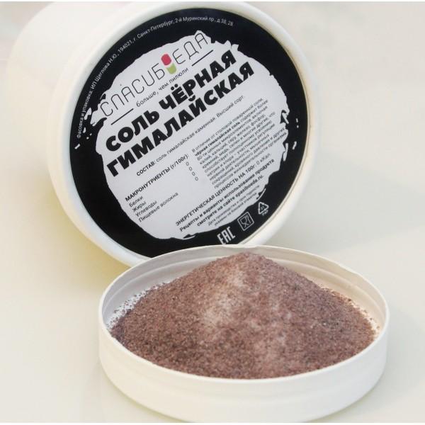 Соль черная гималайская 1 кг