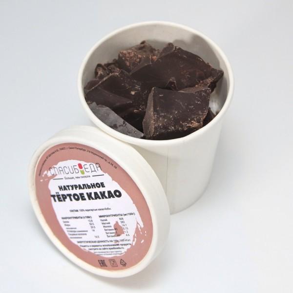 Натуральное тертое какао 200 грамм