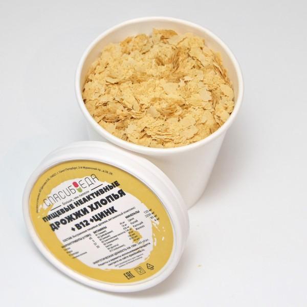 Пищевые неактивные дрожжи хлопья + B12 + Цинк 80 грамм