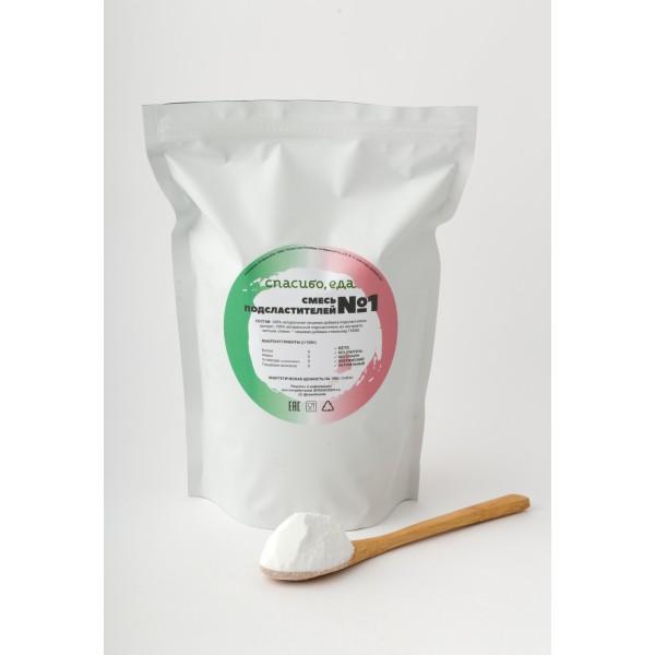 Смесь подсластителей эритритол + стевия в пудре 2 кг